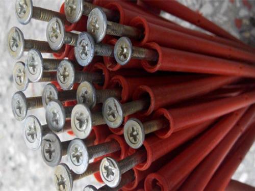 塑料涨塞B系列-分体保温钉